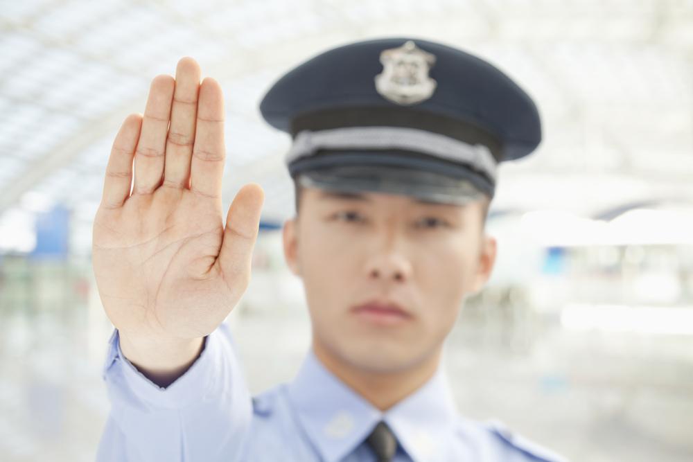 В Китае расследуют преступления с помощью сточных вод