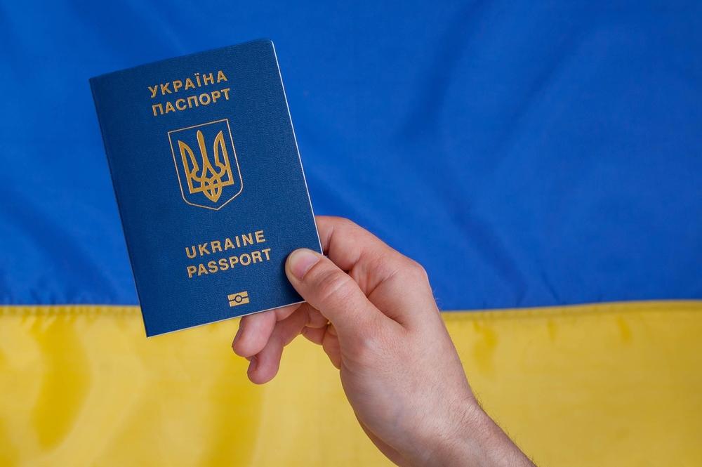 Желающим получить гражданство Украины придется сдать экзамен на знание языка