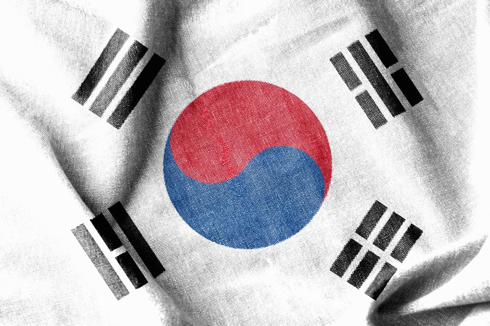 День Конституции в Южной Корее