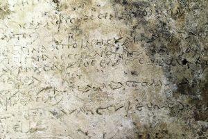 В Греции нашли древнейший отрывок Одиссеи Гомера