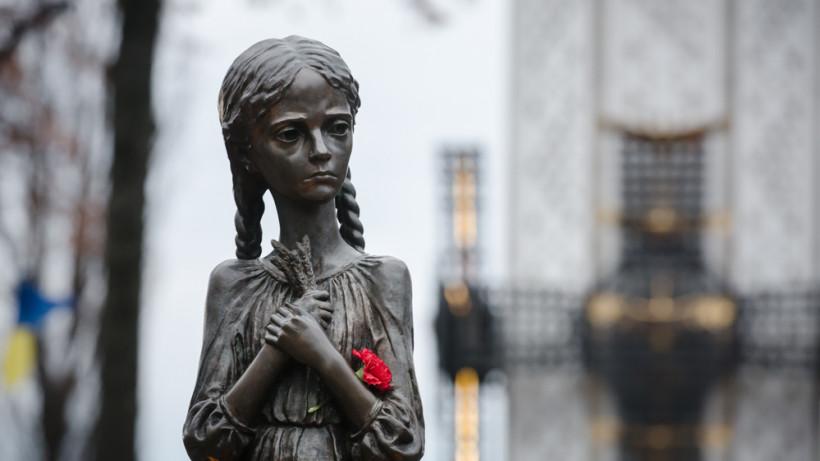 Ученые из Гарварда доказали с помощью цифровых карт, что Голодомор в Украине был искусственным