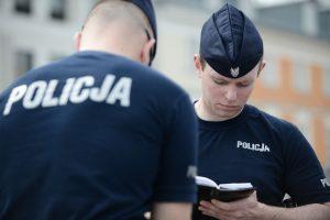 В Польше полиция целого города ушла отдыхать