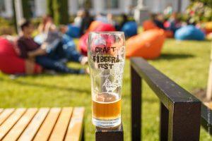 Джаз, пиво и воздушные шары: афиша августа (видео)
