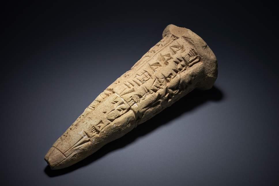 Британский музей возвратил Ираку украденные артефакты