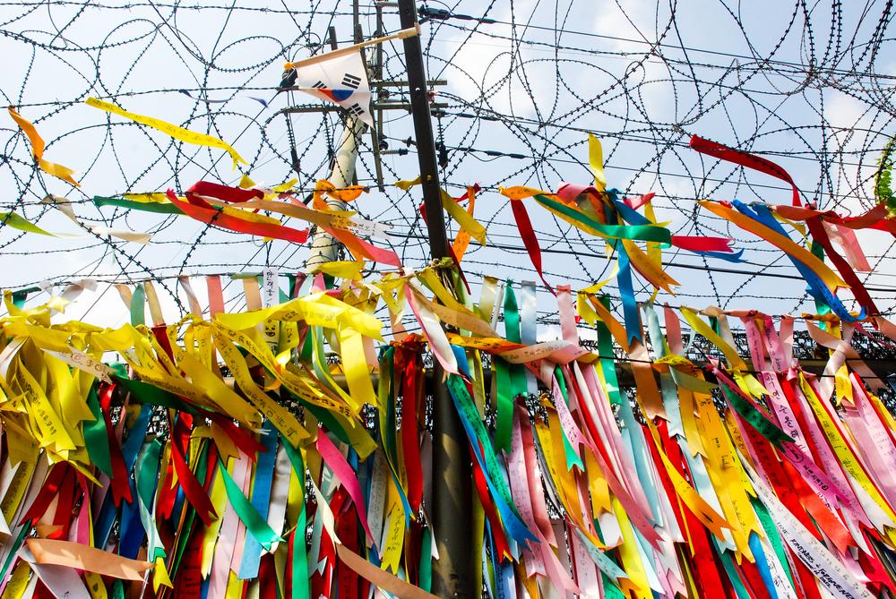 КНДР и Южная Корея проведут встречи разделенных семей