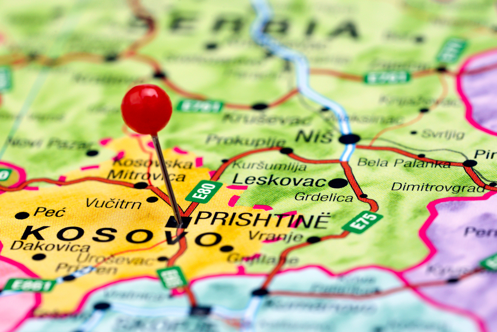 Албания и  Косово упраздняют границу