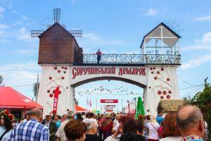 Сорочинской ярмарке 20 лет: зачем и за чем ехать