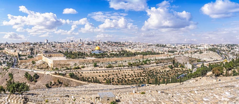 Иерусалиму 7 тысяч лет — ученые