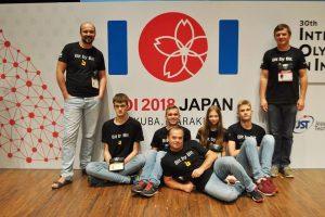 Украинские школьники завоевали четыре призовых места на международной олимпиаде по информатике