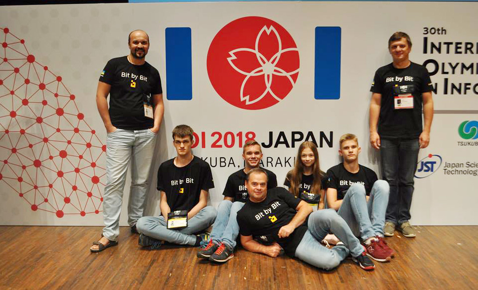 Украинские школьники завоевали четыре призовых места на международной олимпиаде по информатике.Вокруг Света. Украина