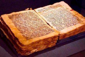 В Великобритании нашли Библию, пропавшую 500 лет назад