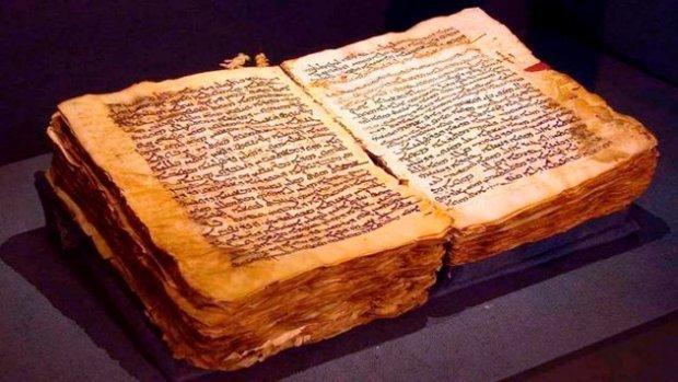 В Великобритании нашли Библию, пропавшую 500 лет назад.Вокруг Света. Украина
