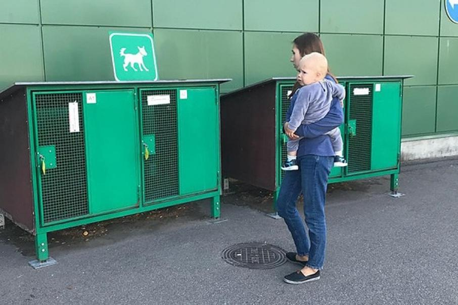 В киевском супермаркете установили камеры хранения для животных
