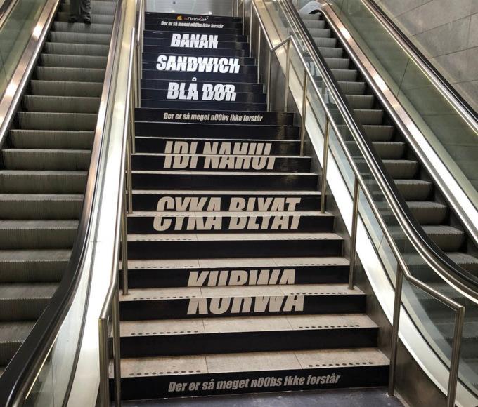 Метро Копенгагена украсили славянскими ругательствами