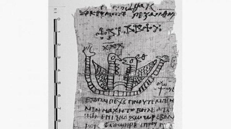 В Египте расшифровали древнее любовное заклинание