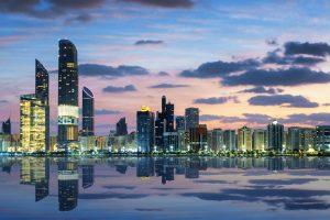 Названы самые безопасные города планеты