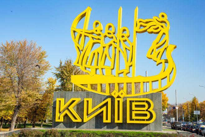 Гостей Киева будут встречать исторические персонажи