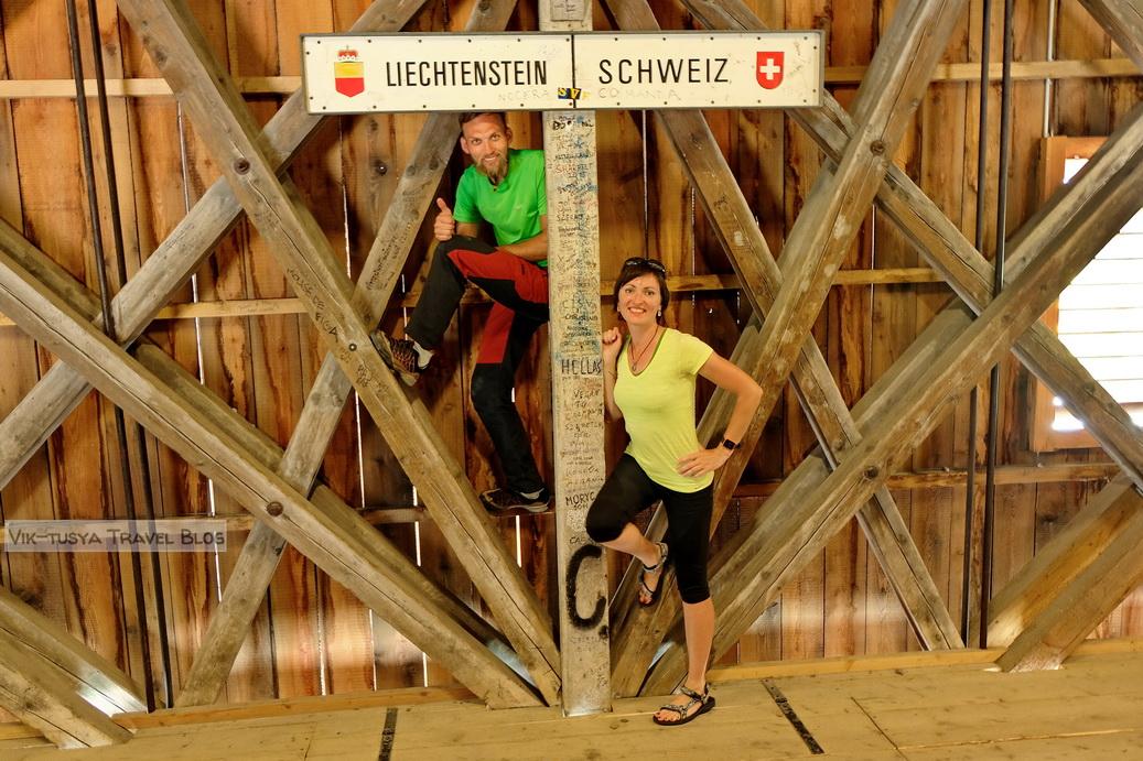Лихтенштейн Лихтенштейн: зачем ехать и что смотреть в крошечном княжестве DSCF7319