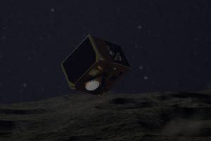 Японский модуль на астероиде Рюгу