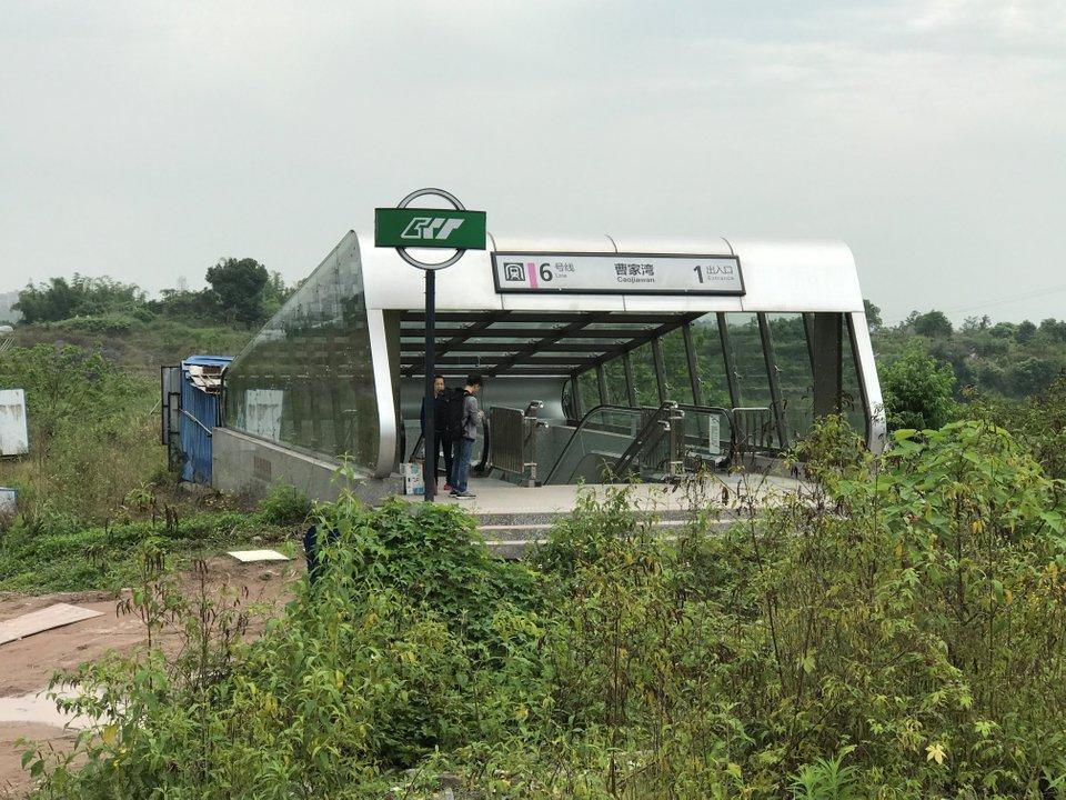 В Китае работает самая одинокая станция метро в мире