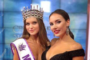 Выбрана новая Мисс Украина — 2018
