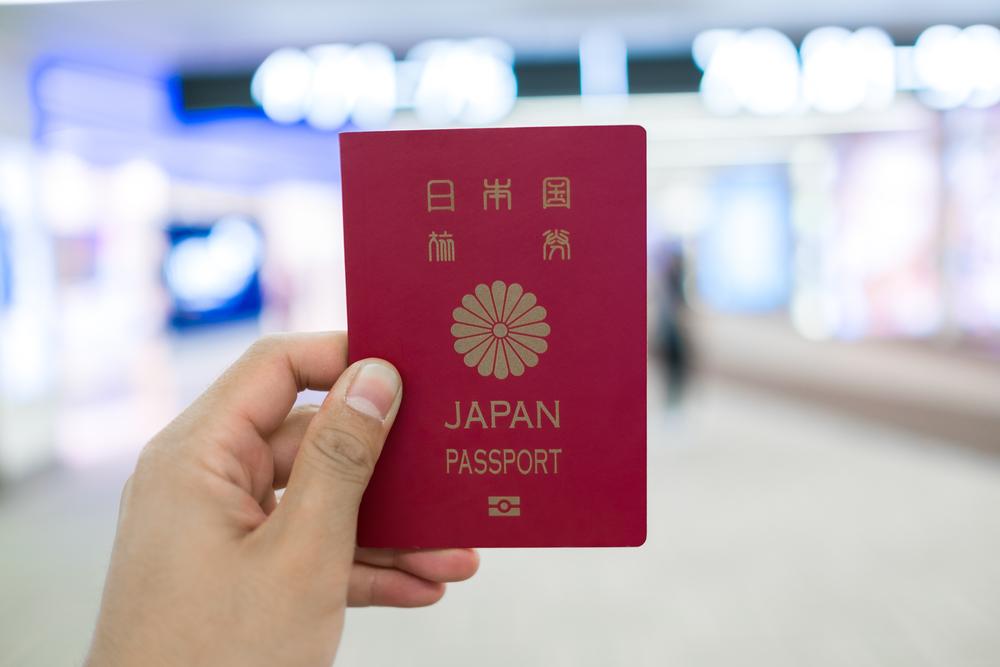 Япония стала абсолютным победителем в индексе паспортов мира