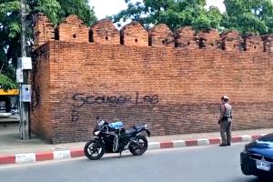 Туристам грозит до 10 лет тюрьмы за граффити в Таиланде