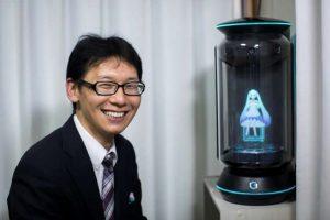Японец женился на голограмме