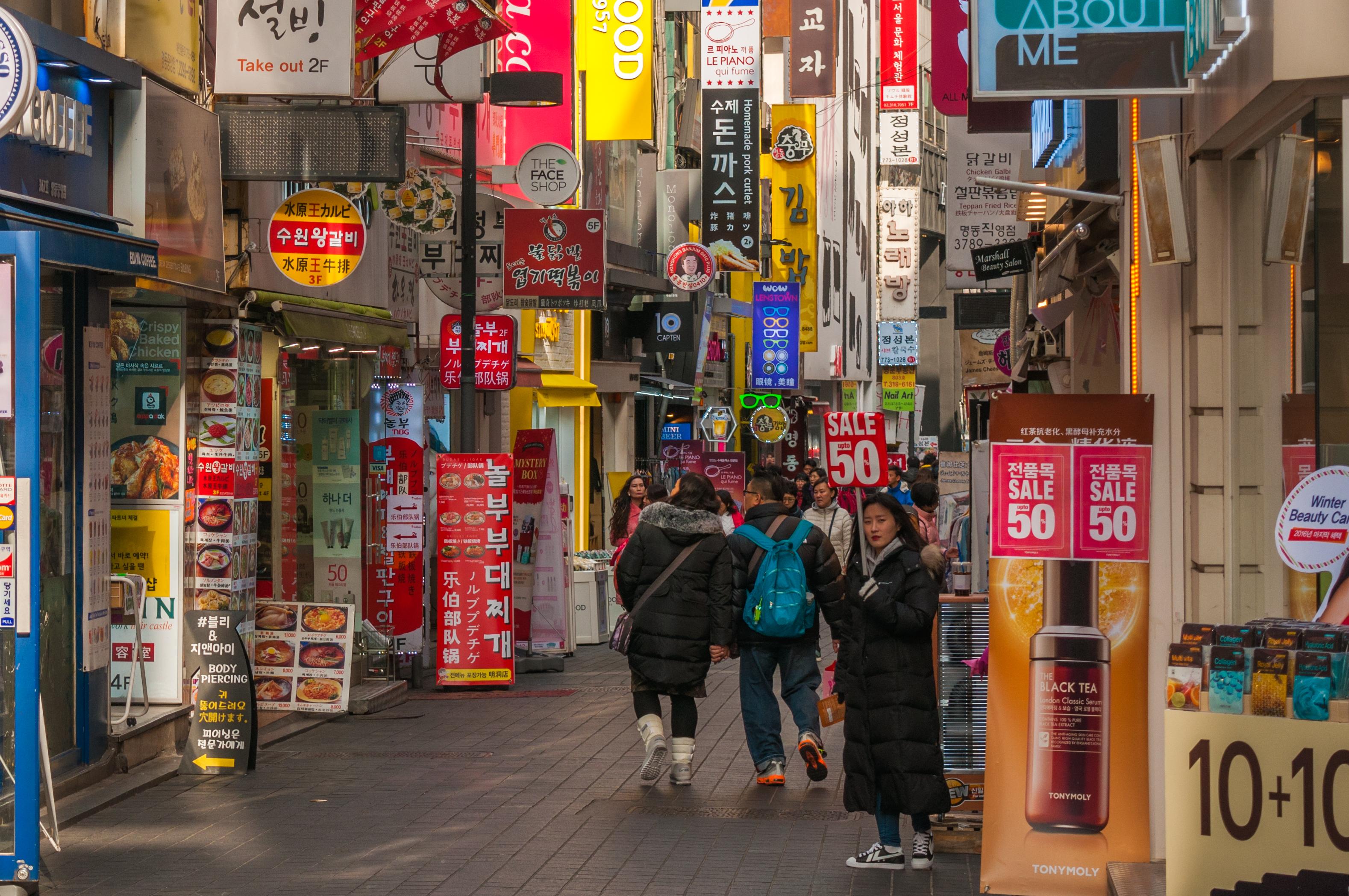 сЕУЛ Тем временем в Сеуле: о переезде украинской семьи в Южную Корею DSC2267
