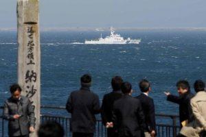 Один из островов Японии бесследно исчез в Тихом океане