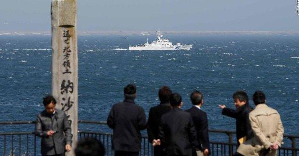 Один из островов Японии бесследно исчез в Тихом океане.Вокруг Света. Украина