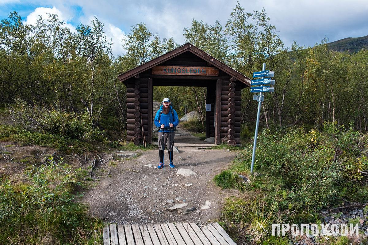 450 км, 20 днів і 30 підвісних мостів: маршрут, який я пройшов би ще раз 450 км, 20 днів і 30 підвісних мостів: маршрут, який я пройшов би ще раз Kungsleden 37