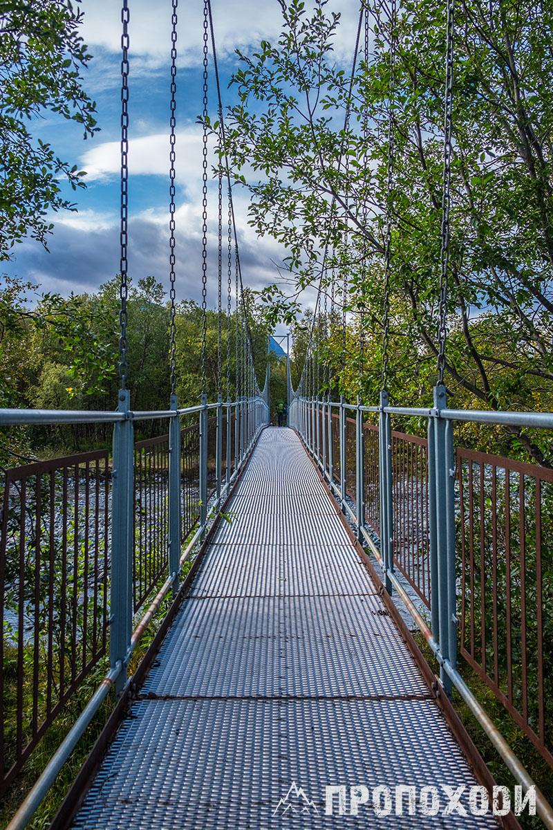 450 км, 20 днів і 30 підвісних мостів: маршрут, який я пройшов би ще раз 450 км, 20 днів і 30 підвісних мостів: маршрут, який я пройшов би ще раз Kungsleden 41