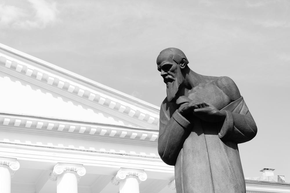В Кувейте запретили Достоевского.Вокруг Света. Украина