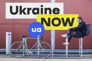 Україна братиме участь у одній з найбільших туристичних виставок світу WTM