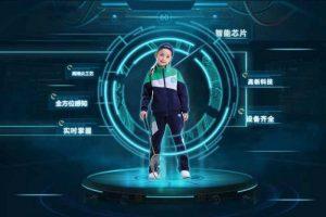 В китайских школах вводят форму, которая следит за учеником