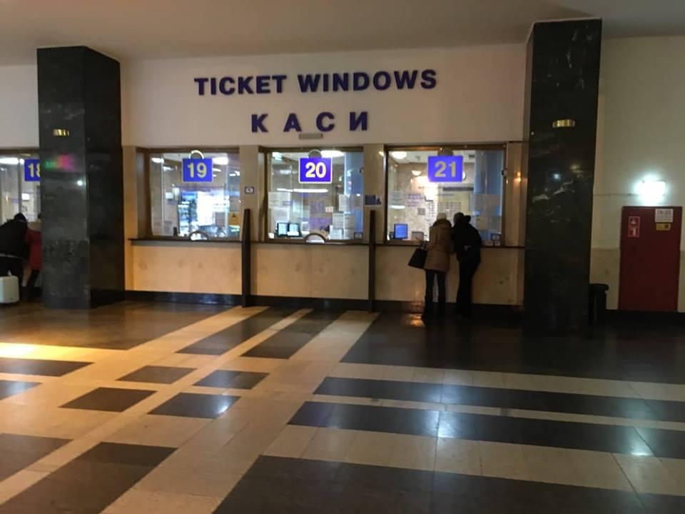 Билеты на поезда в Украине подорожают дважды за год.Вокруг Света. Украина