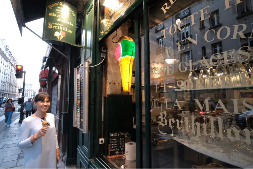 Дешевый Париж Дешевый Париж: как прожить в столице роскоши насыщенный день за 40 евро Screenshot 2 1