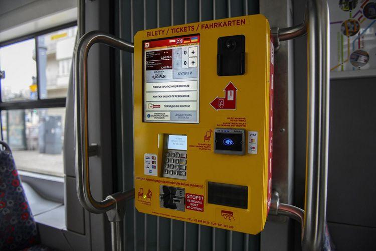 В билетных автоматах польской Лодзи появился украинский язык.Вокруг Света. Украина
