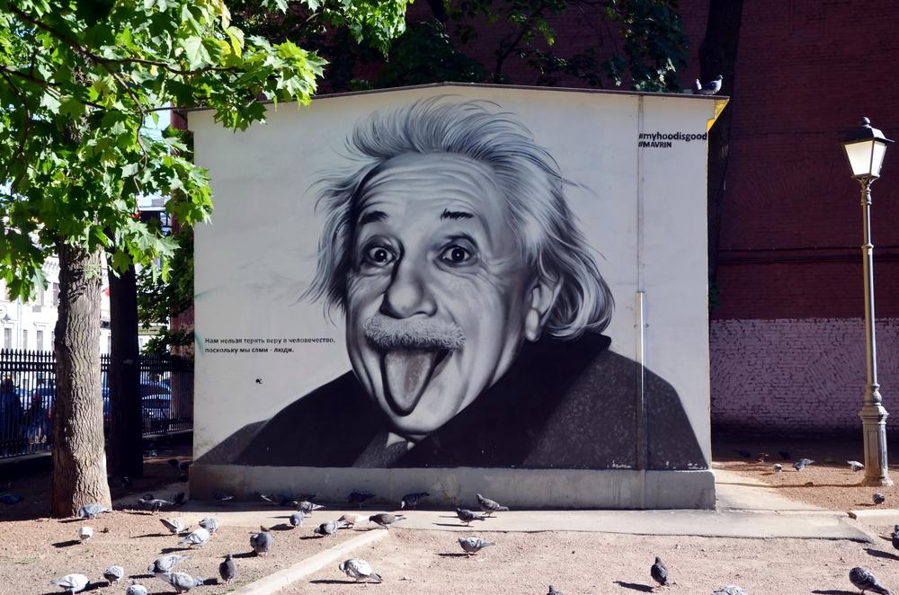 Письмо Эйнштейна о боге продали на аукционе почти за $3 млн.Вокруг Света. Украина