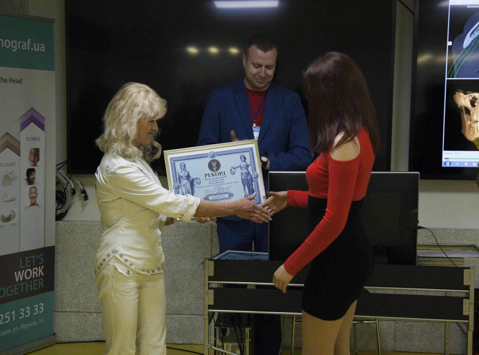 Украинка поставила национальный зубной рекорд
