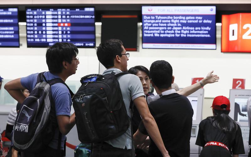 Япония ввела для туристов налог на выезд из страны.Вокруг Света. Украина