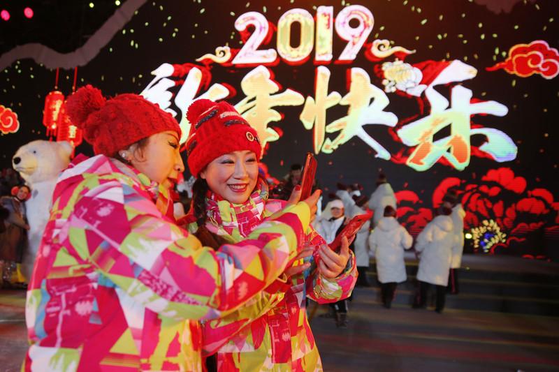 Как встретили Новый год 2019 в разных странах: фото Как встретили Новый год 2019 в разных странах: фото p 54867636