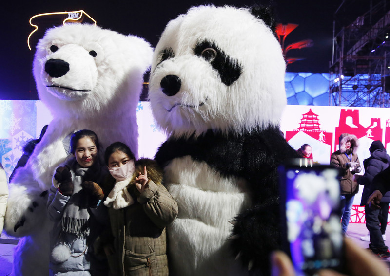 Как встретили Новый год 2019 в разных странах: фото Как встретили Новый год 2019 в разных странах: фото p 54867641
