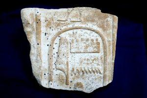 В Египет вернули украденный артефакт, всплывший на лондонском аукционе