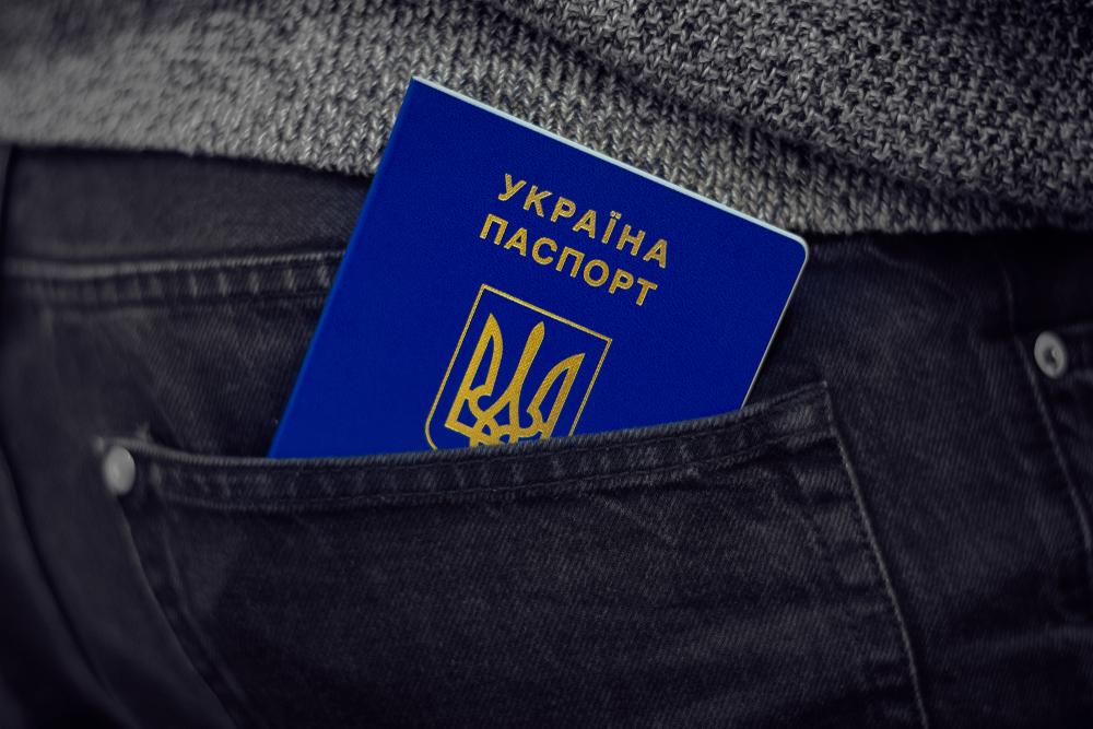 Украина заняла 41-е место в