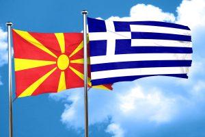 Греция сказала «да» Северной Македонии