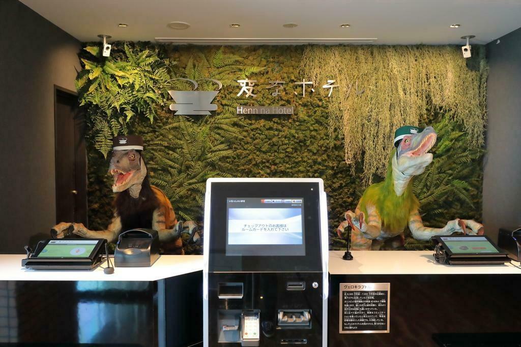 Первый в мире отель с роботами уволил половину «сотрудников».Вокруг Света. Украина