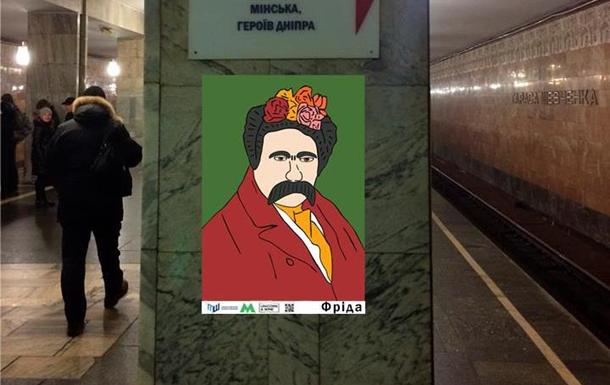 В Киеве Тарас Шевченко стал Джеком Воробьем
