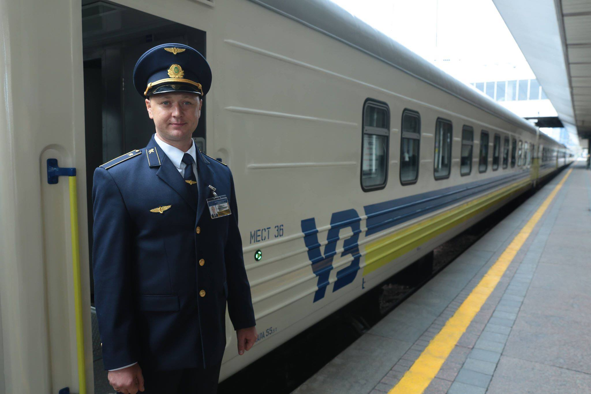 Укрзализныця сократит количество проводников в поездах